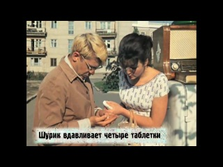 �������� �������� � � ������ ����������� ������ (1965).mp4
