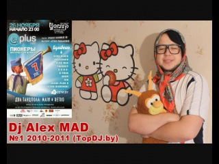 DJ Alex MAD - 7 ��� @plus Radio